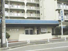 古川医院を新築